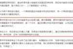 不吹不黑,上海的確需要增加好大學!