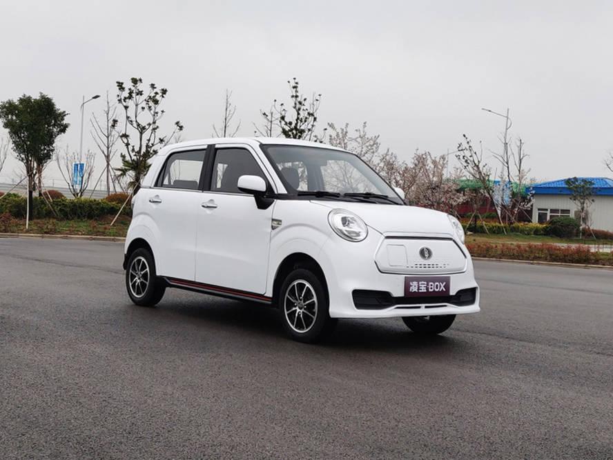 原创又一个全新的国产品牌诞生了,第一辆新车45800,不用烧油,绿色