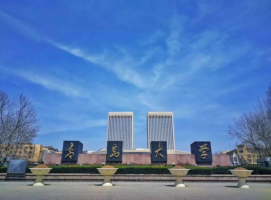 齐鲁工业大学是几本,是一本二本还是三本大学_申请方