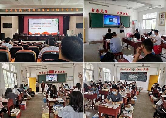 红安县大赵家高中持续关注复课学生心理健康教育