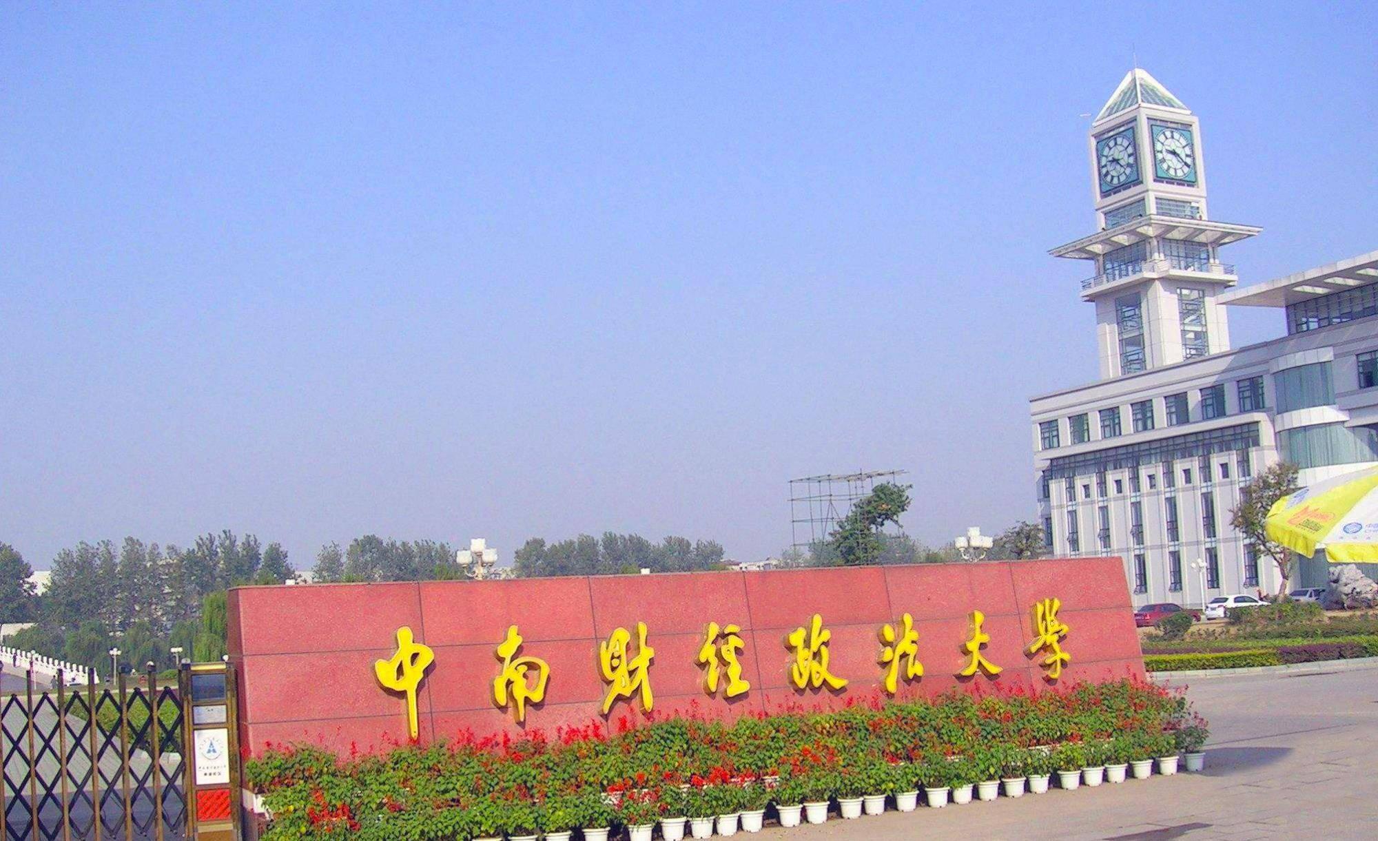 中南财经政法大学地图