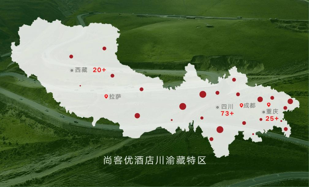 """GMV连升!尚客优酒店川渝藏特区""""天王山战役""""领跑西南旅宿业"""