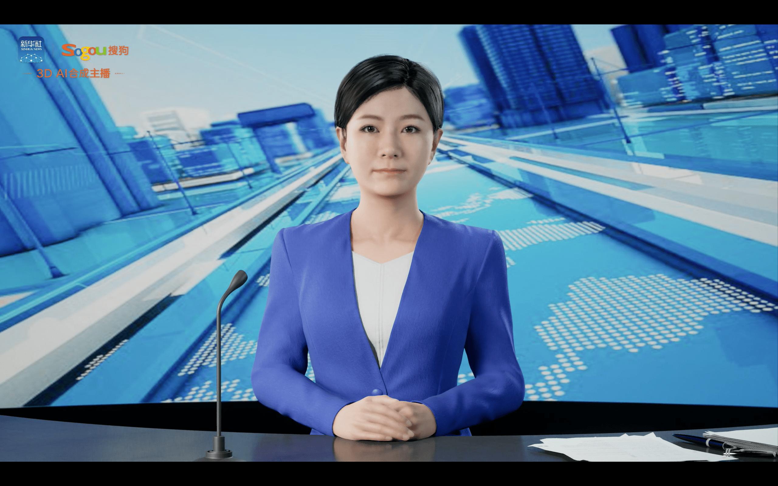 AI技術再迎突破,全球首個3D AI合成主播發布