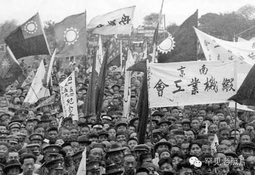 斩首英国大使,刺杀日本武官,北伐军占领南京后的外交纠纷_中欧新闻_欧洲中文网