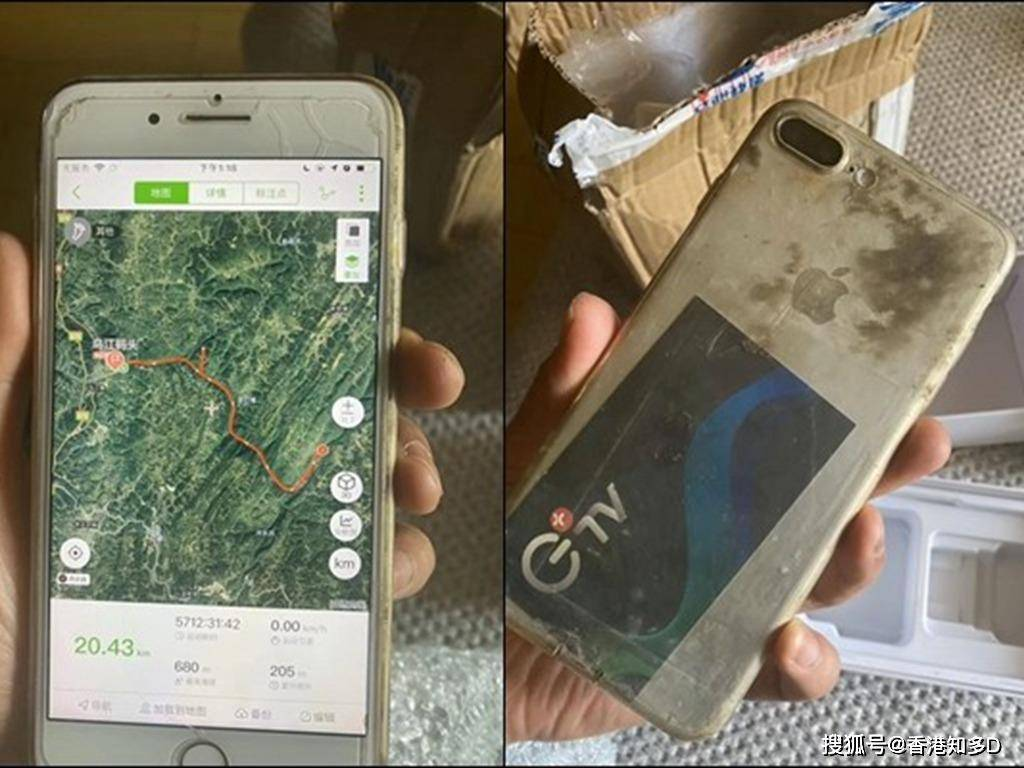 iPhone 落水8 个月仍能运作GPS 记录乌江「漂流记」