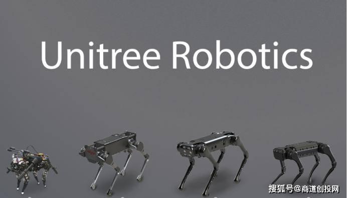 17空心杯,宇树科技聚焦四足机器人,获初心资本等Pre-A+轮增资_Unitree