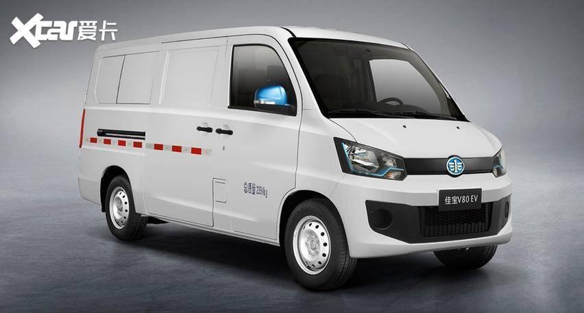 综合补贴后,2020家宝V80L EV上市价格为10.98万元