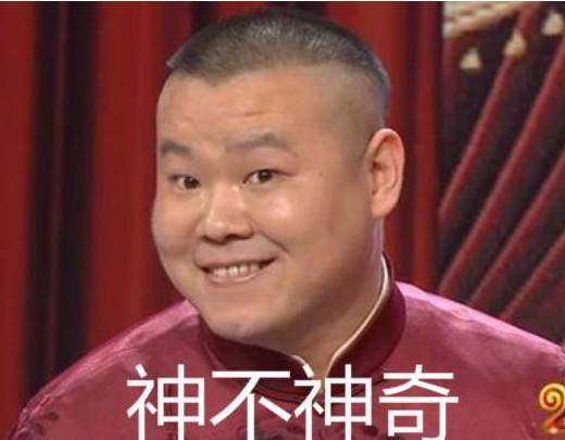 """""""520""""岳云鹏隔空表白孙越?网友贴心为两人设计了""""婚纱照"""""""