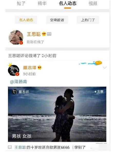 影响原创网友杭州偶遇王思聪外出 不受旗下公司影响与女友甜仇甜蜜逛商场