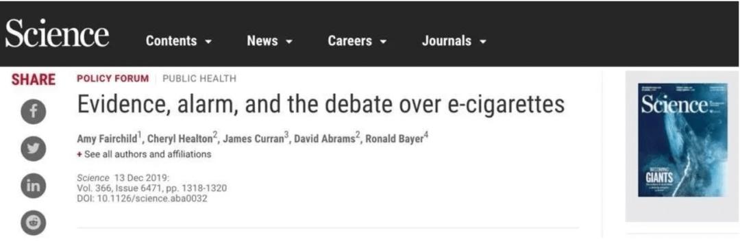 四問貝達藥業董事長丁列明,電子煙行業有話說