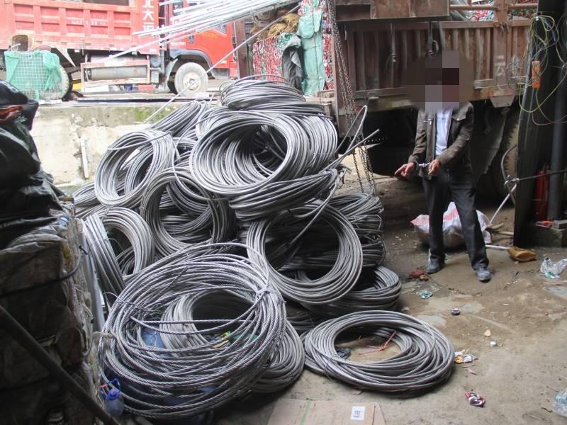 云南怒江:上帕边境派出所起获一个涉嫌非法收购囤积电缆线窝点