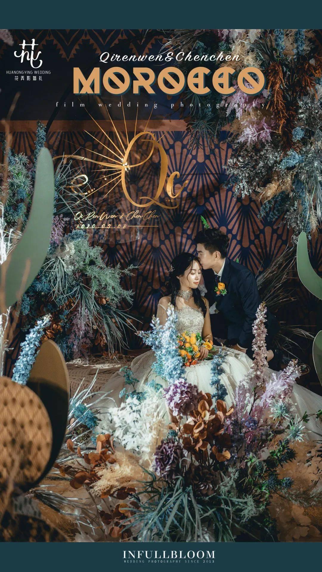 色彩丰富的摩洛哥风情,多姿多彩的油画婚礼,你是我的一千零一夜