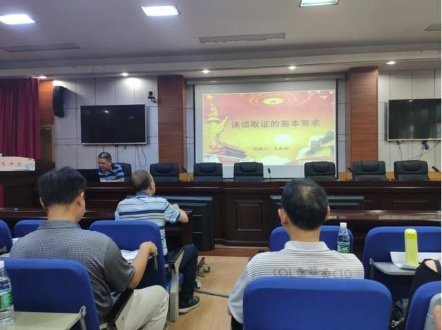 邵阳市教育局举行市直教育单位纪检干部基础业务知识培训