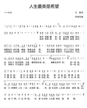 词作家王新、作曲家何丽华、歌手王觉联袂打造伤感情歌《相思劫》上线