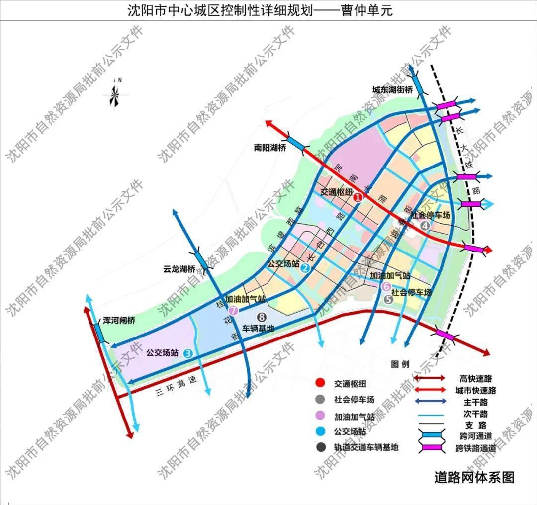 沈阳曹仲地区规划图