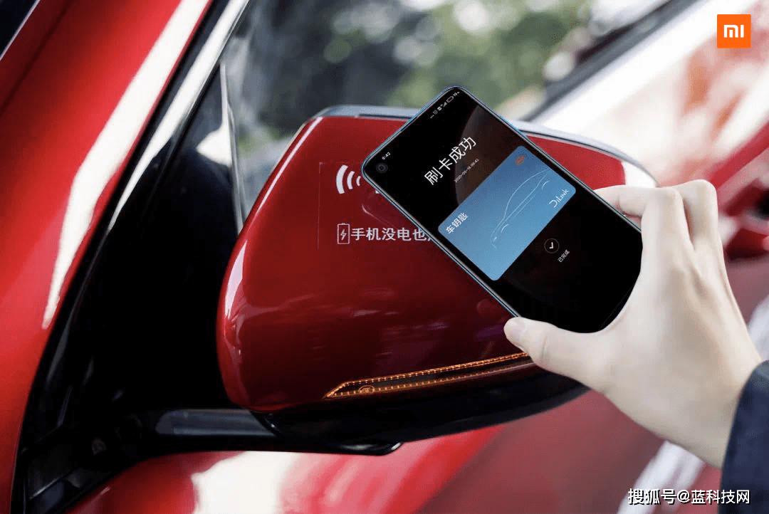 开启智能生活比亚迪DiLink与小米携手打造手机NFC车钥匙