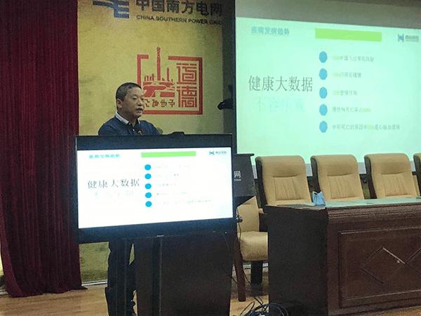 """""""健康与安全鼎和全省行""""云南武定第一站正式开启"""