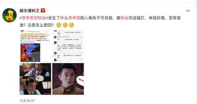 「刘欢」刘欢李亭哲被翻旧账,网络暴力如何回应?《秋蝉》将迎结局