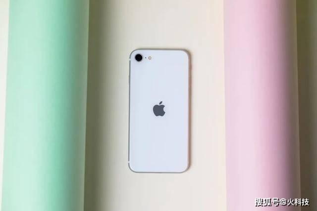2020年苹果最成功的手机,说明用户对于足够便宜和iOS生态满意!