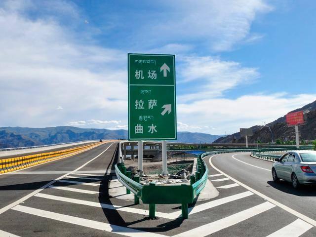 国内最审核自驾游的路线,耗资380亿却不收费