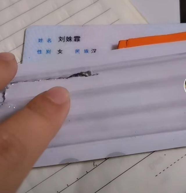 刘姓家长给女儿取一名,撞名女性卫生用品,网友:这下就尴尬了