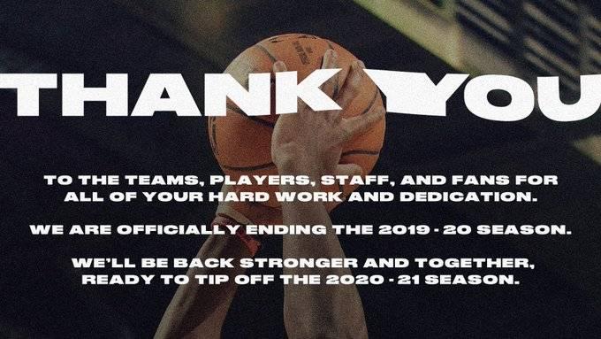 NBA发展联盟宣布取消赛季 将给予球员一些补偿