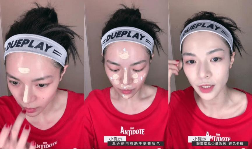 化妆技巧干货满满,更是专业美体师,还有什么是钟楚曦不会的?