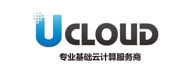 2020中国十大云计算公司排行榜!(图8)
