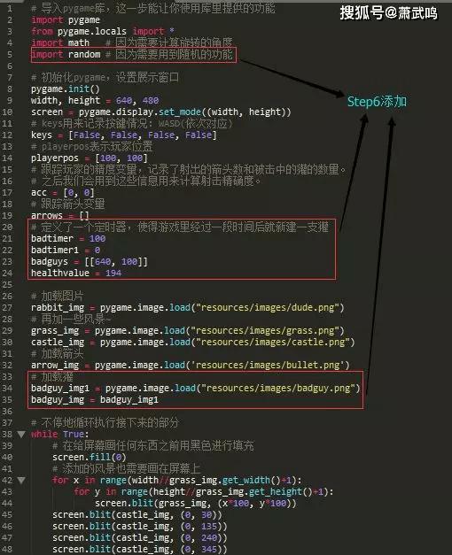 Python小游戏项目,兔子猎手教程,效果以及源码文件 第15张