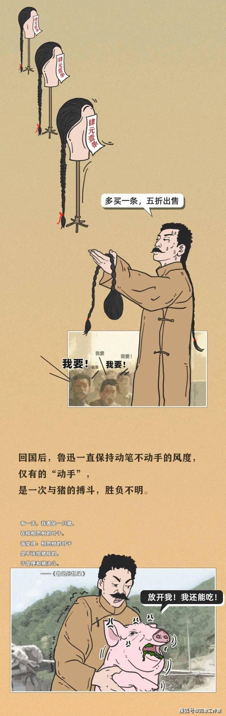 原创 制霸语文课本的大佬 竟是被文学耽误的武术大师