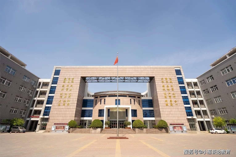 河南省理工学校毕业证