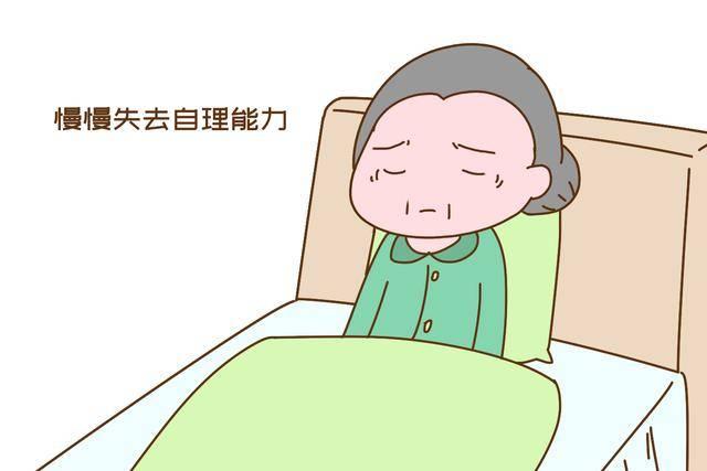 八旬老人主动搬进养老院:人到老了才知道,生不生二胎差距大