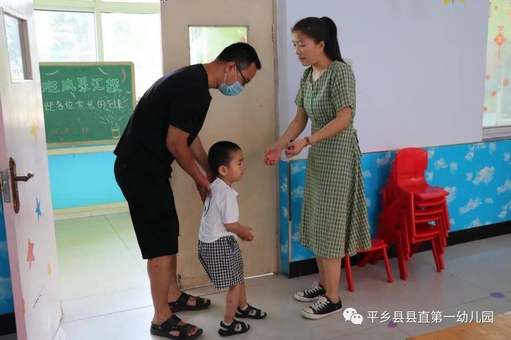 """平乡县直一幼马林星:老师们的""""马大姐"""",孩子们的""""孩子王"""""""