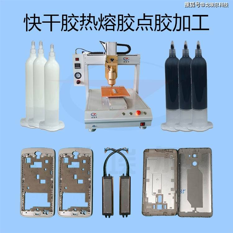 热熔胶点胶机通电后会在机器周围产生热