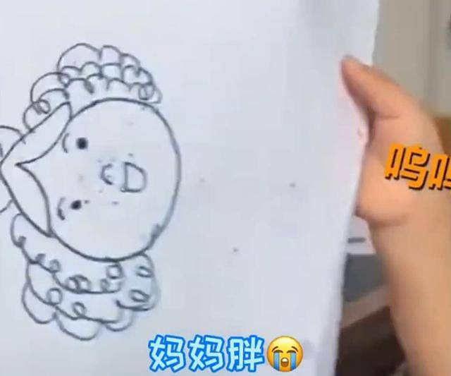 「妈妈」,幼儿园老师帮小朋友画妈妈,没想到宝宝当场泪奔:我妈妈没这么胖