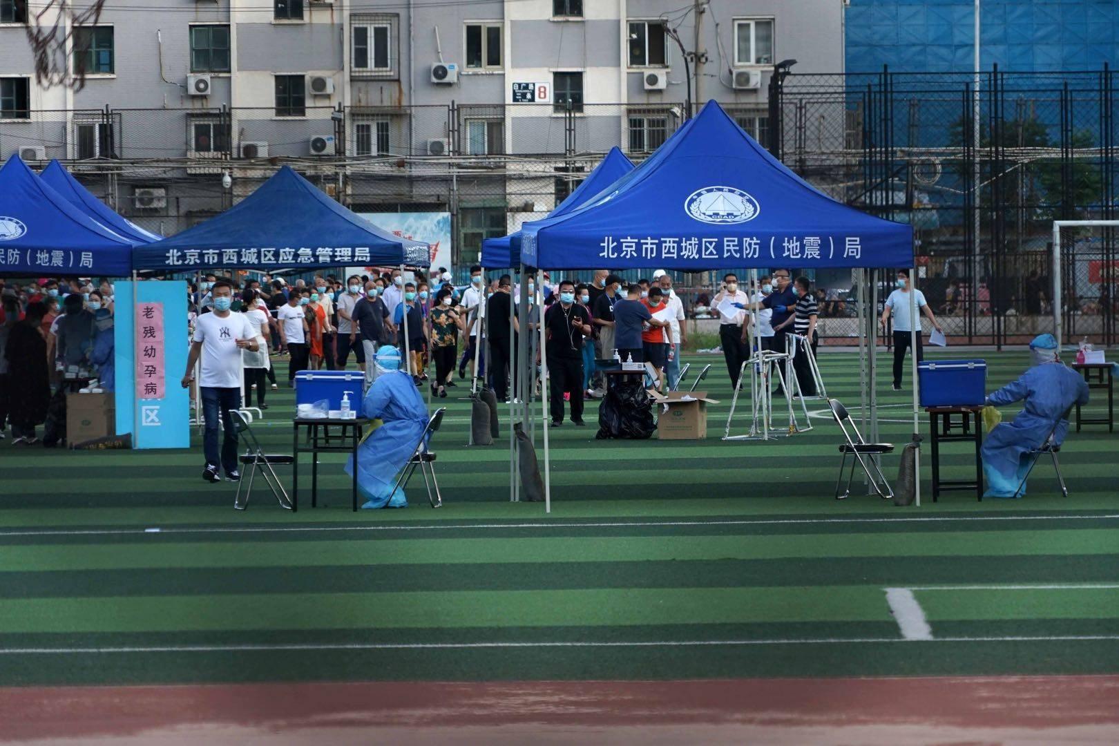 北京西城菜市场个别点位核酸检测阳性,已隔离62人