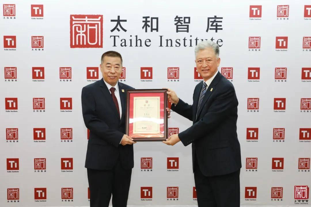 [太和新闻]太和智库聘请陈虎先生担任高级研究员