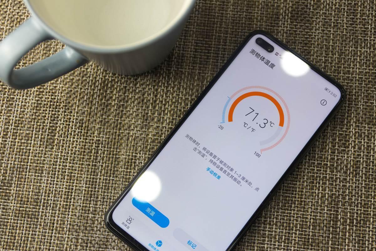 vivo手机-ITMI社区-光彩Play4 Pro 红外测温版是噱头还是实用?一文告诉你(3)