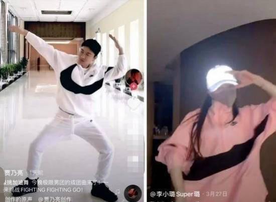 贾乃亮:女方仍保留贾乃亮否认和李小璐复合?删除与前妻同款热舞视频