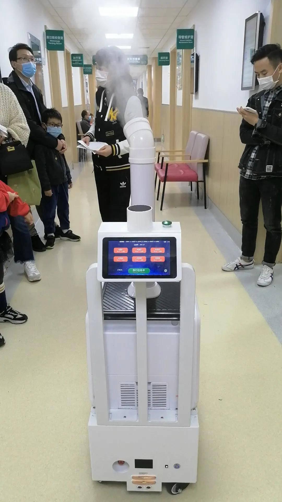<b>锐曼消毒机器人荣获欧盟CE认证</b>