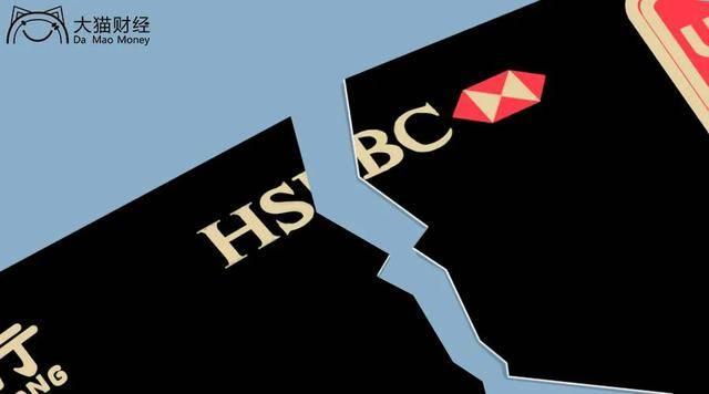 """配合构陷孟晚舟再实锤?HSBC""""吃饭砸锅""""的银行黑点太多"""