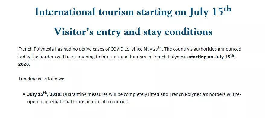 又有国家即将开放!欧盟多国也将开放边境,有些已确定