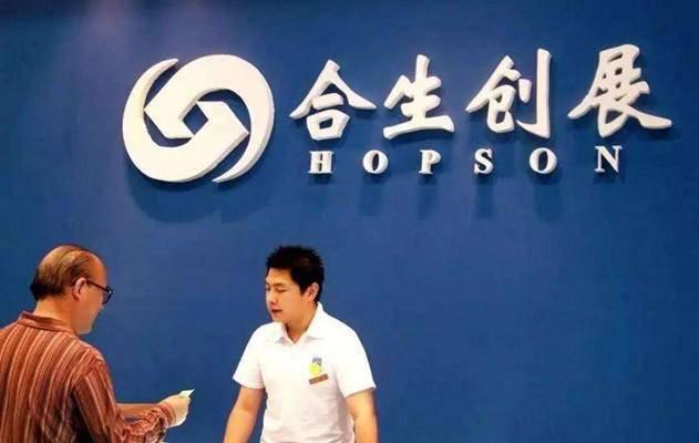 原创楼市春天?房2代携公司杀回北京,10天180亿花掉1年营收逆风买地