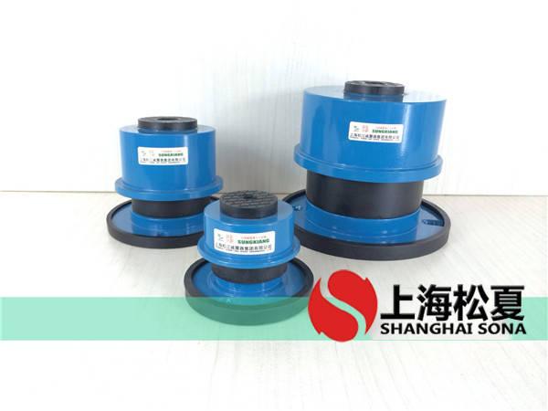 风扇空调设备专用橡胶减震器
