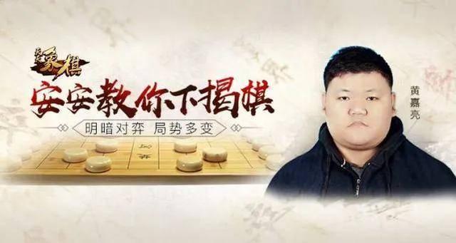 """原创23岁广东""""胖子""""棋手去世!心脏已不堪重负!肥胖致死是必然还是意外?"""