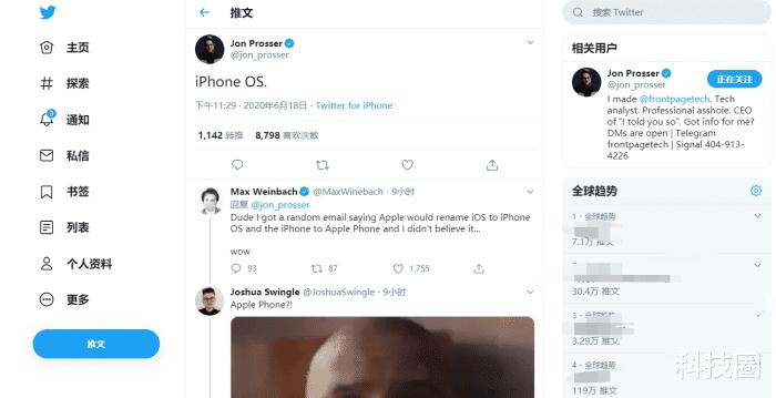 外媒称iOS将恢复十年前的iPhoneOS,iPhone更名Apple iPhone