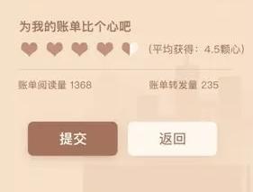 新华保险揽获中国保险服务创新峰会5项大奖!