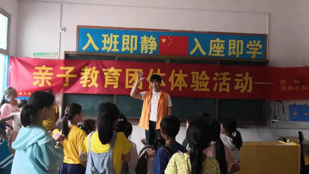 南阳市和惠社工开展留守儿童心理辅导:关爱留守儿童 助力健康成长