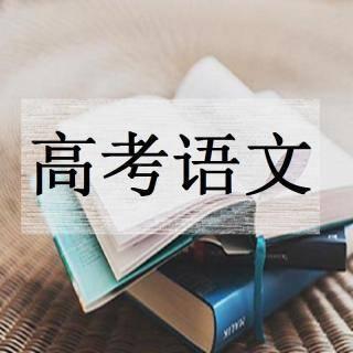 原创高中语文经常考140分,你相信有这样的学生吗?