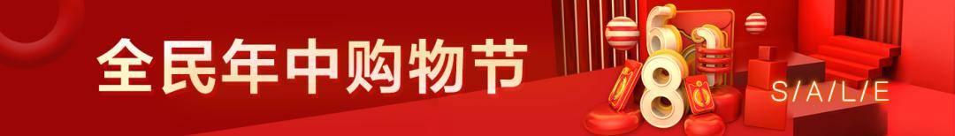武汉艺星整形医院:6月25日面部精雕黄高敏博士亲临坐诊,揭开逆龄抗衰秘密!